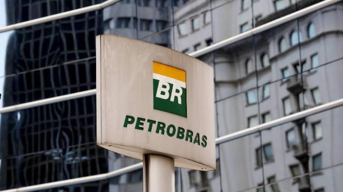 Producción petrolera de Brasil