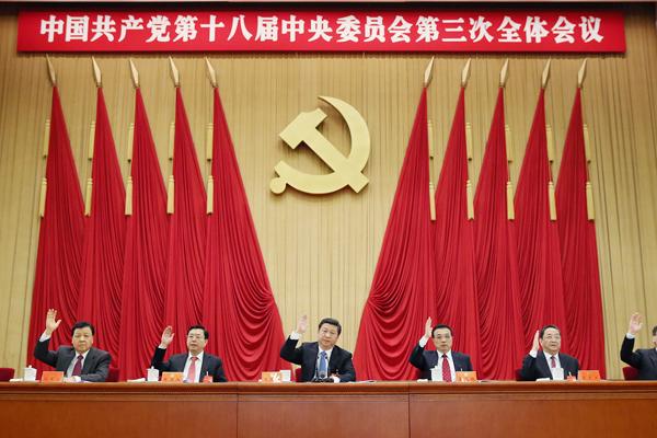china_2225.jpg